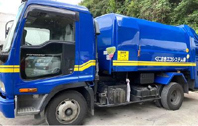 くにさきエコシステムのゴミ収集車